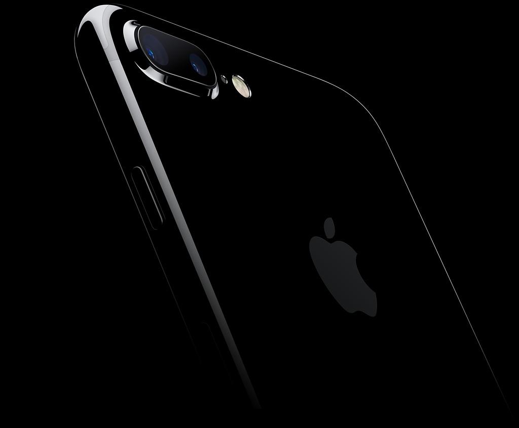 Parte trasera del iPhone 7 Plus